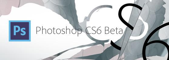 photoshop cs6 beta